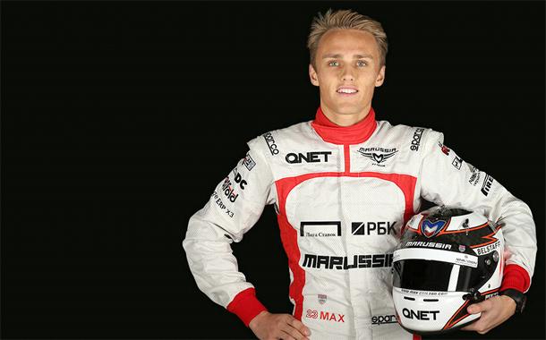 Foto: Marussia F1 Team.