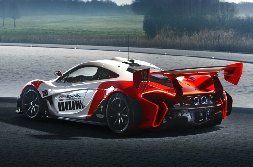 Foto: McLaren Automotive Limited.