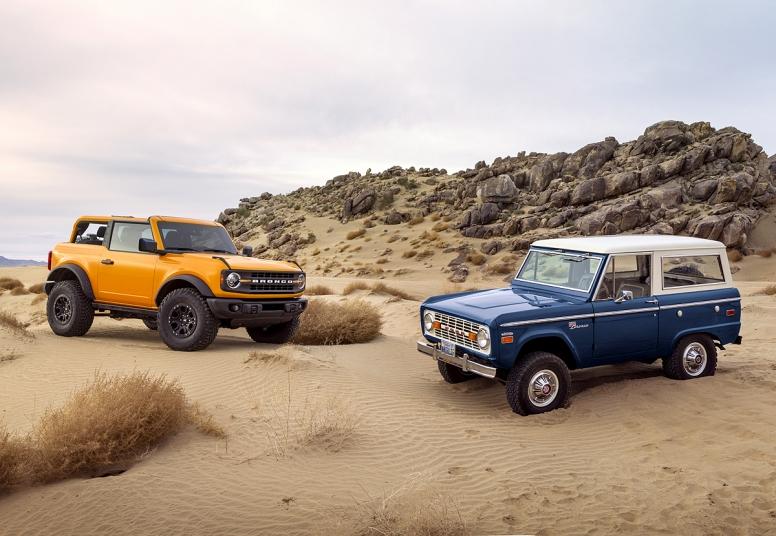 Foto: Ford Motor Company.