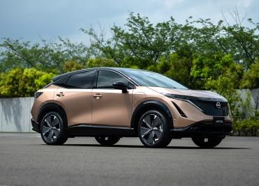 Foto: Nissan.